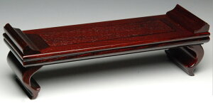 ワラビ卓唐木製無垢材尺(10号30センチ)(黒檀・紫檀)m中型仏壇向仏具