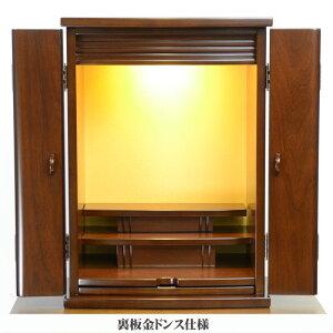 モダン仏壇 仏具セット付 小型で マンション向 上置 16号 JSウォールナット調 高49cm お仏壇 現代的な デザイン 本尊 スタンド掛け軸や おりんなど おしゃれな セット付 コンパクトで 小さな