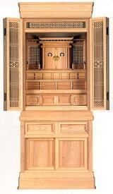 特選 祭壇宮 「鎌倉」 台付 20号( 祖霊舎 )