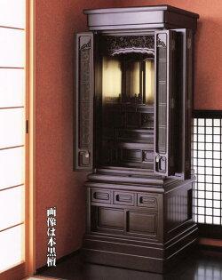 仏壇棚廻りがスッキリと彫刻の無い唐木仏壇「花げしき2型」16号仏具セット付