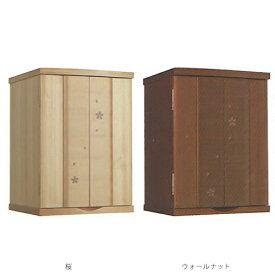 仏壇 高さ18号(約54センチ)   NEW SAKURA ニュー桜 上置 18号 桜 ウォールナット   H54×W41×D37cm 内部寸法 (1)28.5cm (2)12cm
