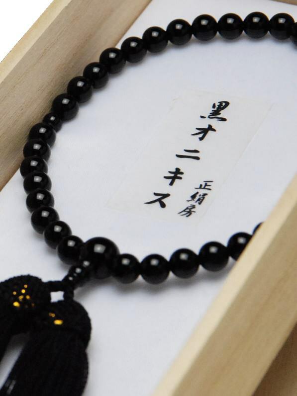 女性用数珠 黒オニキス 7ミリ玉共仕立 正絹頭房(黒)数珠 [1年保証][送料無料] 女性用念珠