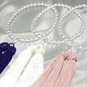 数珠 女性用数珠 念珠 水晶 数珠袋付 本水晶 7ミリ玉共仕立 桐箱入 片手持ち レディース念珠 お葬式 女性 女性用数珠 …
