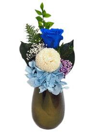 プリザーブド かわいい仏花ミニブルー【小さな仏花】【水いらない】【ブルー】【仏花】【プリザーブド】
