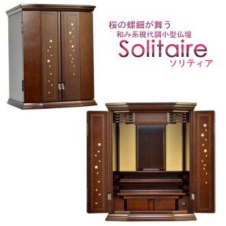Modern altar downlights fitted mini household Buddhist altars