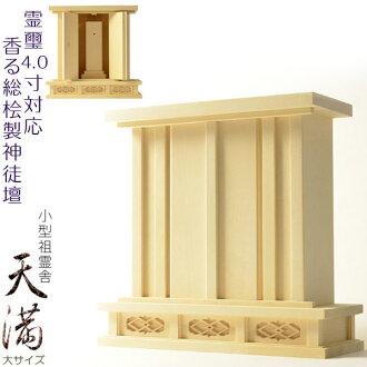 Ancestor's soul building, 神徒壇神道御霊舎霊璽御霊代神棚