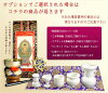 Modern altar mini household Buddhist altars