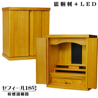 It is a mini modern Buddhist altar to a mortuary tablet all the middle sections demountability, a large principal idol