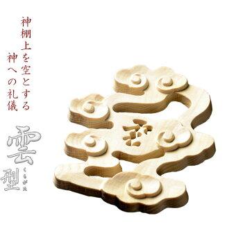 Household Shinto altar, God tool cat POS Buddhist altar, household Shinto altar Shinto