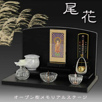 纪念舞台山毛榉木材、daku色、公开型佛龛、手头上供个人上供・