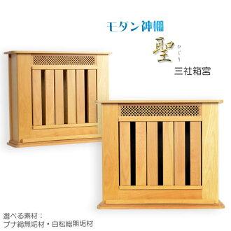 (Arrival TBA) Shinto Shinto God Bill Bill wallet