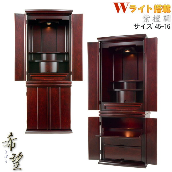 Modern Buddhist Altars Large Altars And Altar Furniture
