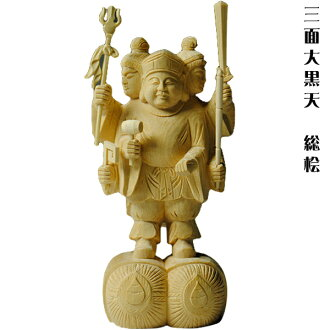 God Buddha success and good luck