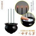 火を使わない電子線香【サンやすらぎ:2.5寸茶色】陶器製香炉付 安心仏具【RCP】