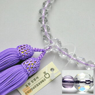 Kyoto for Union women prayer beads wholesale, beads manufacturing and Kyocera cut-Shiun tailoring
