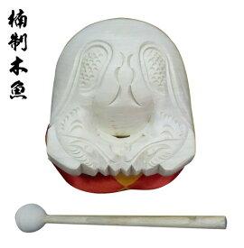 いい音します!楠材・上彫り・木魚3.5寸【smtb-td】【RCP】