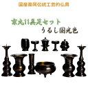 Jp-kyomaru11-00