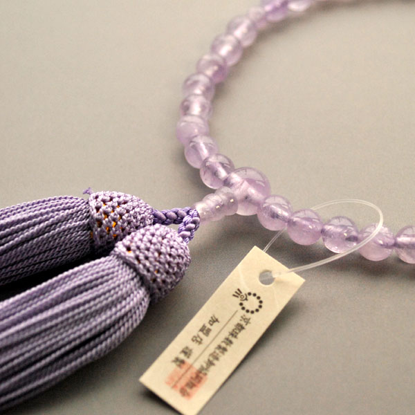 【お数珠】京都数珠製造卸組合・女性用数珠・紫雲石・正絹頭房付 ネコポス送料無料【RCP】