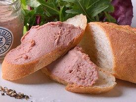 ブッツ シャルキュトリ 国産 豚レバー レバーペースト 65g クリスマス