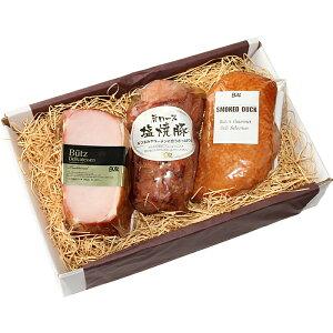 Bütz人気のブロック3品 送料無料 ギフト 贈り物 亜麻仁豚ロースハムブロック 合鴨のスモーク 肩ロース塩焼豚