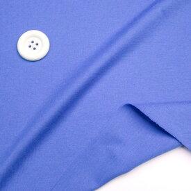 ニット生地  40/2 天竺ニット スカイダイバー 170cm巾 Tシャツ 50cm単位 はかり売り 手芸 生地 tシャツ