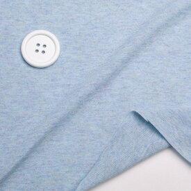 ニット生地 可愛いレインボー 天竺ブルーに/赤/緑/イエローラフィー ネップ 175センチ幅50cm単位 はかり売り 手芸 布地 tシャツ