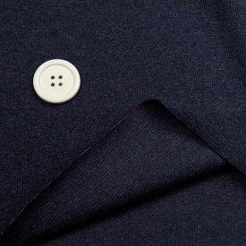 ニット生地 リブ  トレーナー 衿45cm幅 中肉厚 テレコリブ ネイビー杢 しもふり 手芸 50cm単位 はかり売り