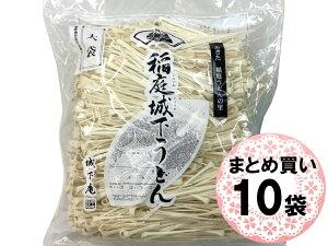 秋田 稲庭城下うどん 曲がり 徳用 800g まとめ 10袋 稲庭うどん かんざし 切り上げ 送料無料
