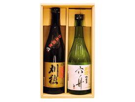 【2本セット】山廃純米 超辛口 & 吟醸酒 「六舟」 秋田の日本酒