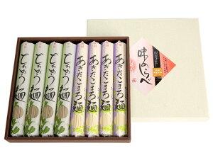 秋田 とちゅう麺 & あきたこまち麺 物産中仙 味のしらべAK30 杜仲