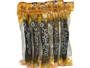 秋田県 大仙市 物産中仙いぶりがっこ 5本セット 大根 漬物 送料無料
