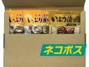 秋田県 大仙市 物産中仙 いぶりがっこ & いぶり人参 大根 漬物 送料無料