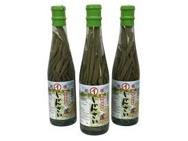 秋田 森岳 名産 じゅんさい 瓶入り 3本 送料無料