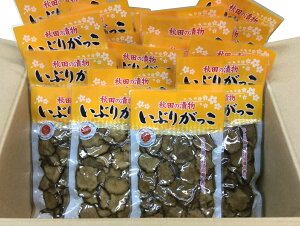 秋田県 大仙市 物産中仙 いぶりがっこ お徳用 スライス 20袋 大根 漬物 送料無料