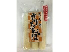 秋田 物産中仙 あきたこまち 100%使用 炭火焼 きりたんぽ 3本入 常温