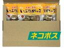 秋田県 大仙市 物産中仙いぶりがっこ 3袋 大根 漬物 送料無料