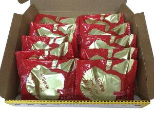 秋田県産りんごを、使ったパイ 10個 まとめ 送料無料