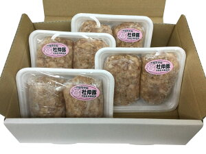 秋田 杜仲豚 ハンバーグ いっぱい食べれるセット 送料無料 冷凍便