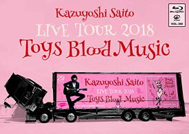 Kazuyoshi Saito LIVE TOUR 2018 Toys Blood Music Live at 山梨コラニー文化ホール2018.06.02 [Blu-ray] 【中古】