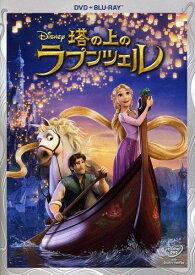 塔の上のラプンツェル DVD+ブルーレイセット [Blu-ray] 【中古】
