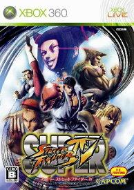 スーパーストリートファイターIV (通常版) - Xbox360 【中古】