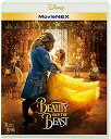 美女と野獣 MovieNEX(実写版) [ブルーレイ+DVD+デジタルコピー(クラウド対応)+MovieNEXワールド] [Blu-ray] 【中古】