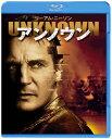 アンノウン [Blu-ray] 【中古】