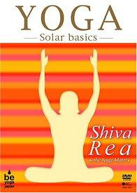シバ・リー YOGA-Solar Basics- 【中古】