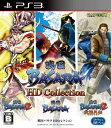 戦国BASARA HD Collection - PS3 【中古】