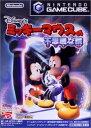 ミッキーマウスの不思議な鏡 【中古】