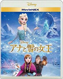 アナと雪の女王 MovieNEX [ブルーレイ+DVD+デジタルコピー(クラウド対応)+MovieNEXワールド] [Blu-ray] 【中古】