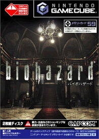 biohazard 「メモリーカード59」付 【中古】