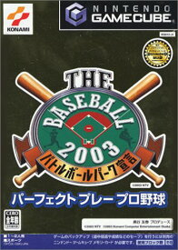 THE BASEBALL2003 バトルボールパーク宣言 パーフェクトプレイプロ野球 (GameCube) 【中古】
