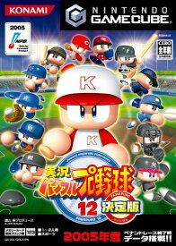 実況パワフルプロ野球12決定版 【中古】